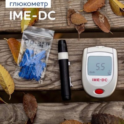 Глюкометр IME-DC — немецкое качество